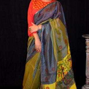 Raadhe Shyama