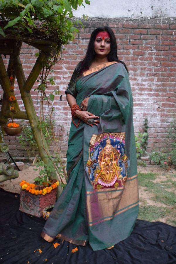 Bhakti Chhaya