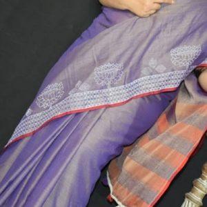 Chhavi